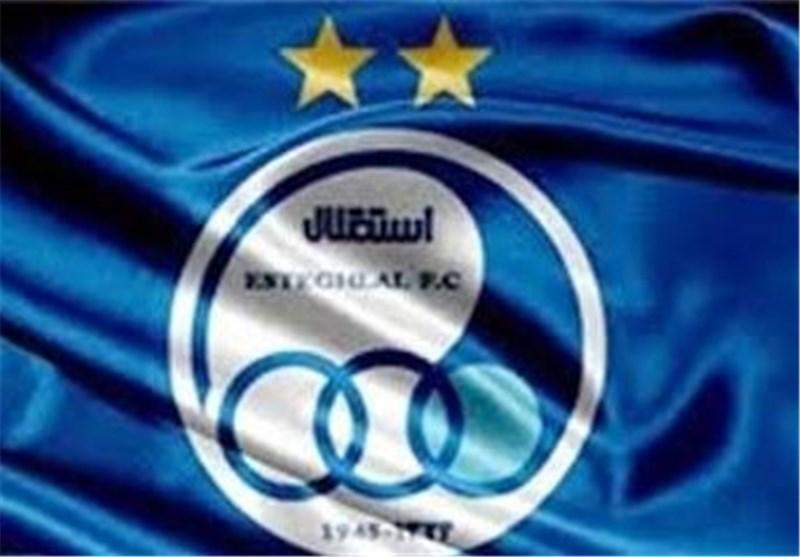 قرارداد 8 میلیاردی باشگاه استقلال با یک اسپانسر جدید