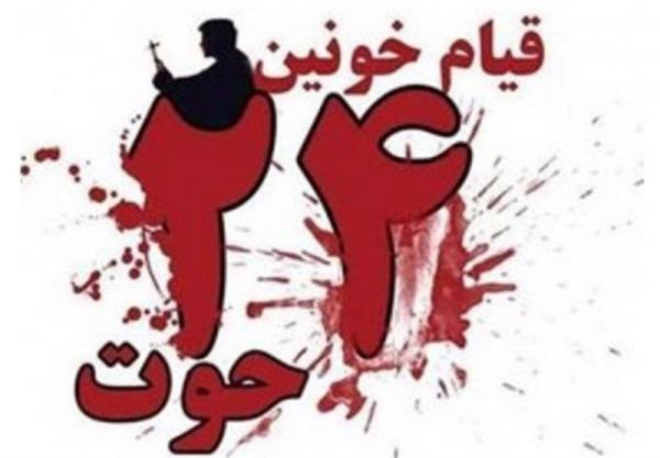 برگی از تاریخ افغانستان؛ قیام 24 حوت افشای صورت حقیقی کمونیسم
